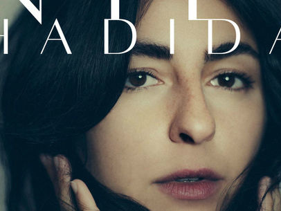 Review: Nili Hadida steps out on her solo debut, an often subtle, self-assured journey