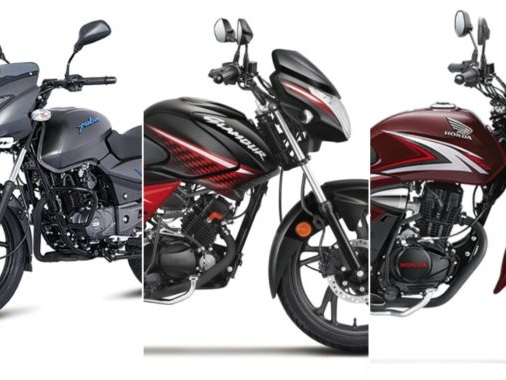 Bajaj Pulsar 125 Vs Hero Glamour Vs Honda CBShine