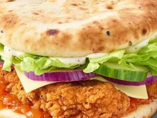 McDonald's is launching new chicken burger with a garlic naan bread bun