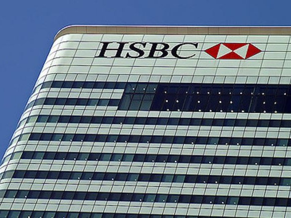 A senior credit trader escaped from HSBC