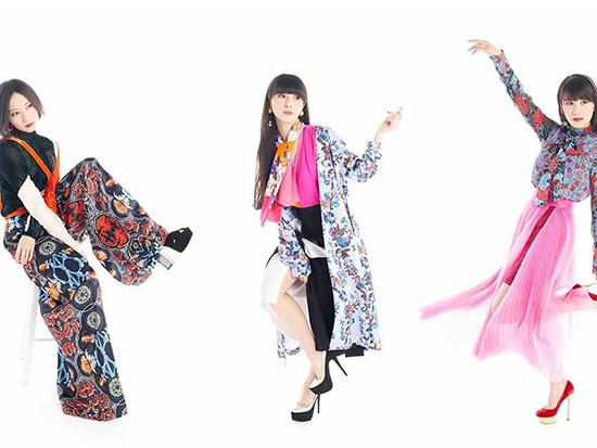 "J-Pop Trio Perfume Announces New Single ""If You Wanna"""