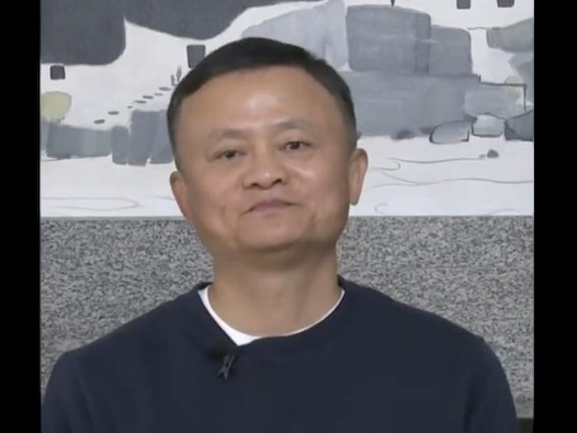 Alibaba jumps 7% after billionaire Jack Ma appeared in a 50-second videoclip after weeks of laying low