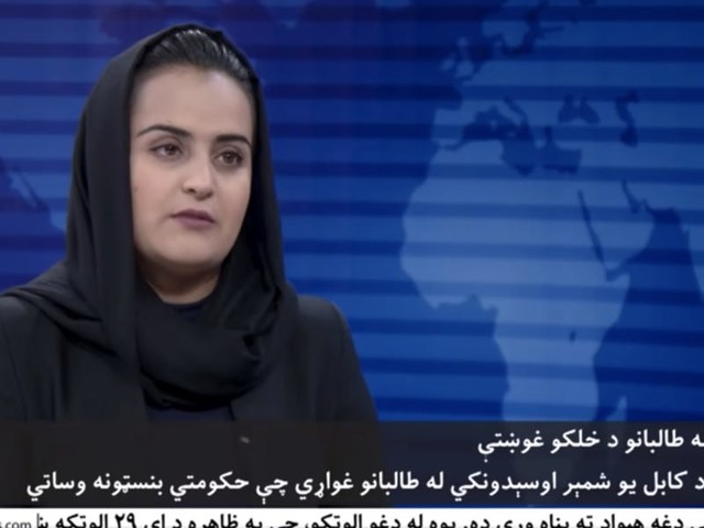 Taliban leader sits down with a female Afghan reporter for an in-person TV interview as part of the militant group's effort to project moderation