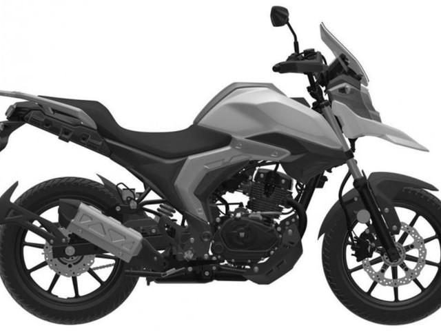 Suzuki V-Strom 160 patent image leaked