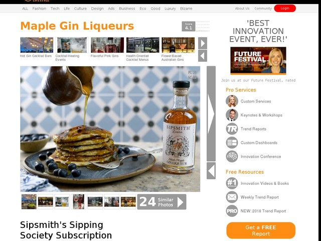 Maple Gin Liqueurs - Sipsmith's Sipping Society Subscription Now Includes a Maple-Flavored Gin (TrendHunter.com)