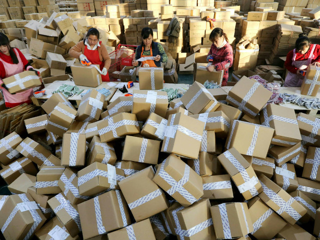 Singles' Day: China's $25bn shopping spree