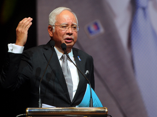 Civil service should embody 6 philosophies, says PM
