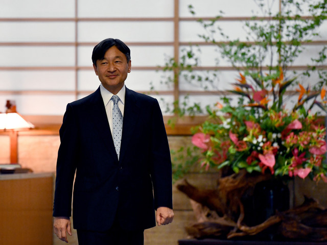 Emperor of Japan named honorary patron of Tokyo 2020