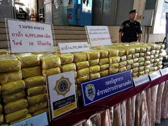 Man nabbed for trafficking heroin worth RM18k
