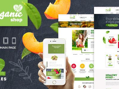Organic | Organic Food & Cosmetics | PSD Template (PSD Templates)