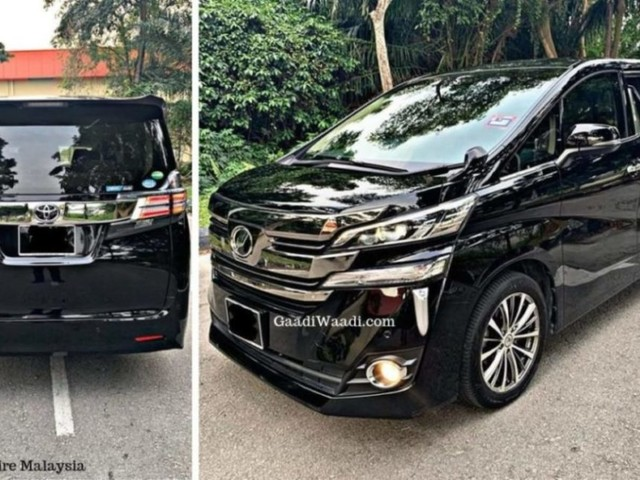 Toyota Vellfire Luxury MPV Reaches Dealerships In India