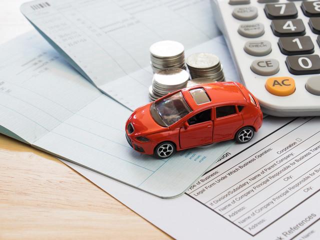 Image Result For Car Insurance Premium
