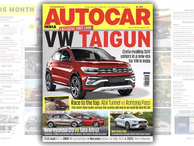 Autocar India January 2021 issue now on stands