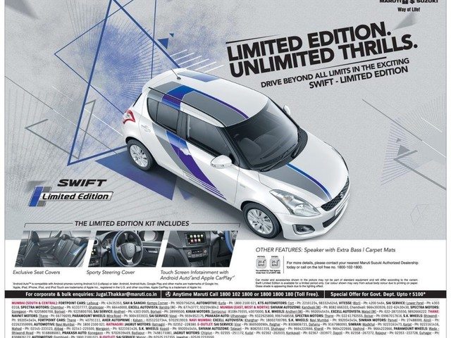 Another Day, Another Limited Edition Maruti Swift Launched