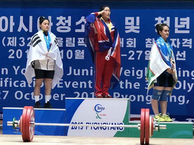 IWF President expresses pride as weightlifting brings Korean youth together again in Pyongyang