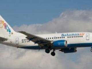 Bahamasair eyes growth through partnerships