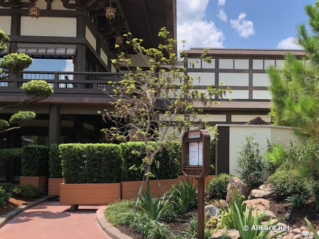 Construction Update: Epcot's Takumi-Tei Restaurant in Japan Pavilion Nearing Completion