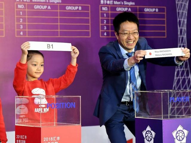 Guangzhou ready to host 2018 BWF World Tour Finals