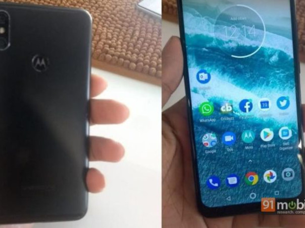Motorola One Power's iPhone-esque design leaks again in fresh pictures