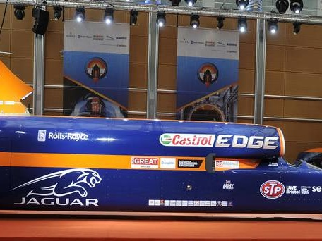 Supersonic car to be tested on South African dry bed race track next year