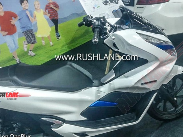 Honda PCX Electric Scooter Patent Registered In India