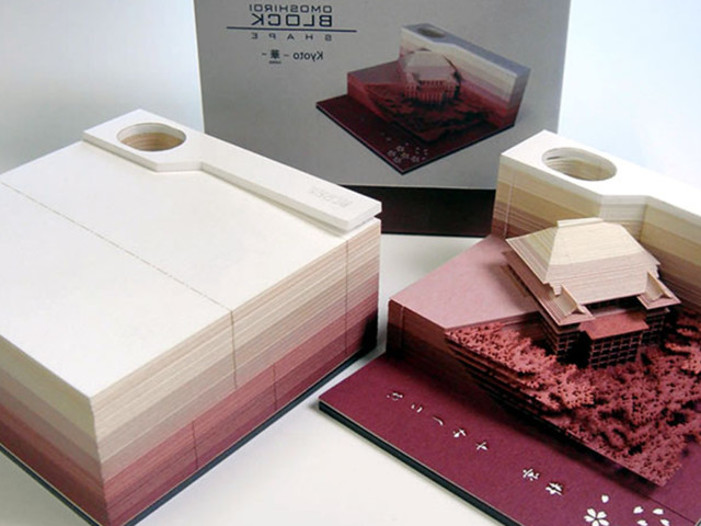 """Genius Memo Pad Lets You """"Excavate"""" Hidden Architectural Landmarks As You Tear Away Its Pages"""