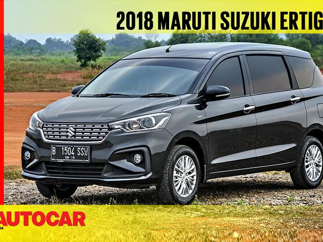 Review: 2018 Maruti Suzuki Ertiga video review