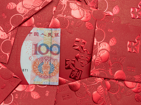 Internationalization of the RMB: A Progress Report