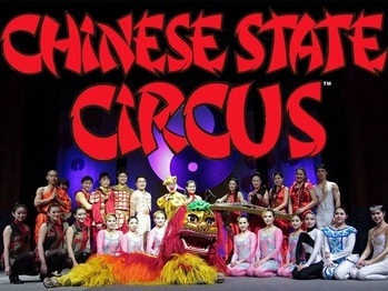 The Chinese State Circus announced 14 new tour dates