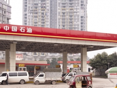 CNPC Expects Robust Oil Demand Growth In China