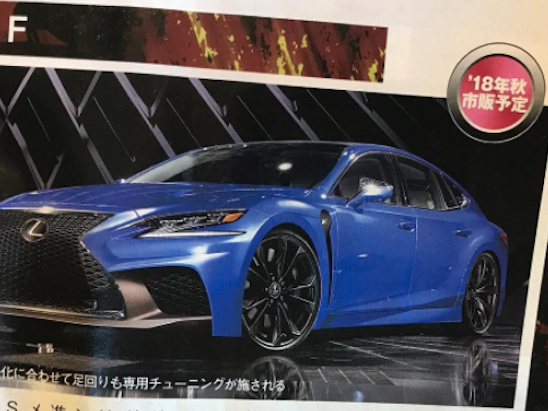 Lexus Might Have a High Performance LS F in the Works