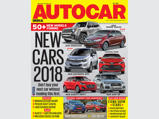 December 2017 issue is out on stands now