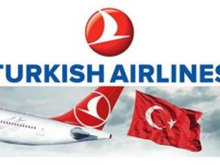 Turkish Airlines moves hQ to new Istanbul Airport