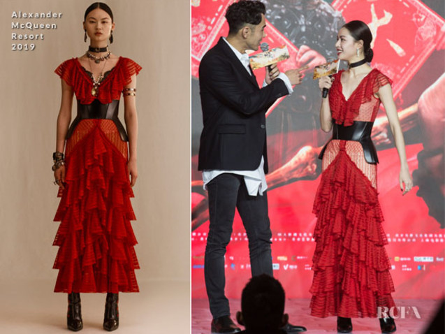 Elane Zhong Chuxi In Alexander McQueen – 'The Knight of Shadows: Between Yin and Yang' Promotion