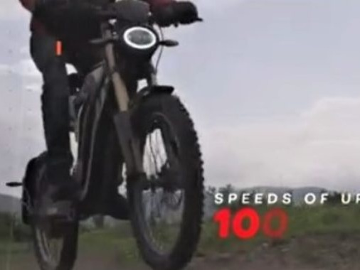 Polarity Smartbikes' Teaser Reveals A Fun Electric Two-Wheeler Which Can Hit 100 Km/h