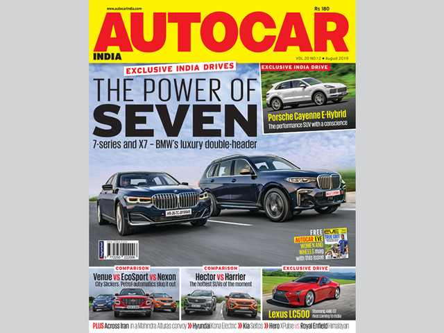 Autocar India August 2019 issue out on stands!