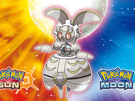 Pokemon Ultra Sun & Moon guide: how to get Magearna with a QR code