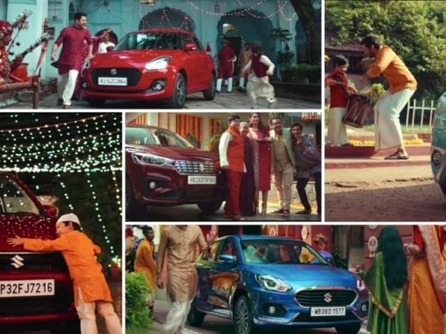 Maruti Ghar Aaya Tyohar TVC Featuring Ertiga, Swift, Wagon R, Celerio, Alto Released