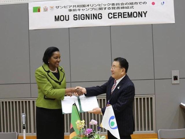 Zambia to train in Asahi City during Tokyo 2020 preparations