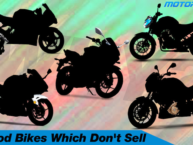 5 Good Bikes Which Don't Sell [Video]