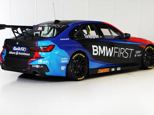 BTCC 2020: New look for title-winning BMW squad