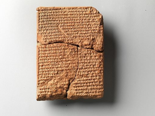 An AI program can predict missing words from 4,500-year-old Mesopotamian cuneiform tablets
