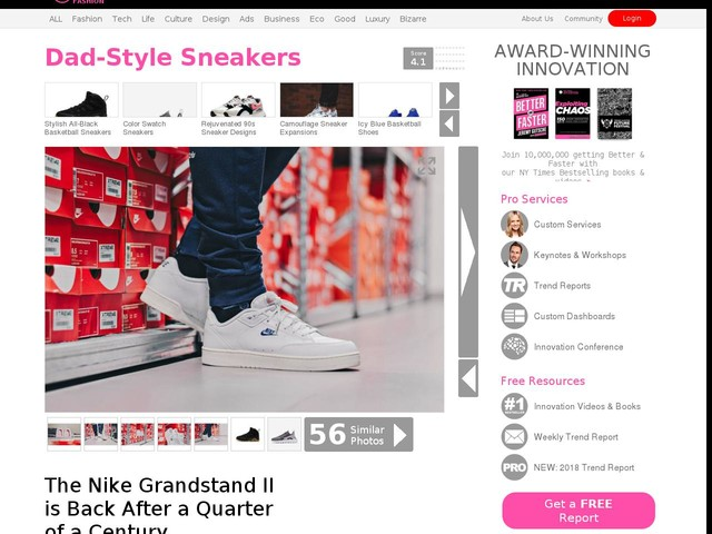 Dad-Style Sneakers - The Nike Grandstand II is Back After a Quarter of a Century (TrendHunter.com)