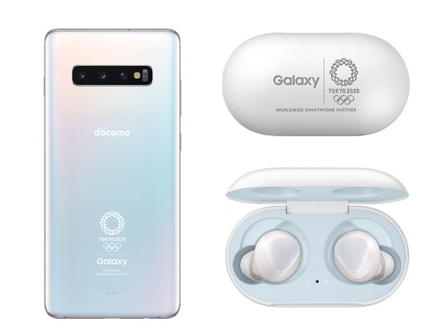 Samsung announce limited edition Galaxy S10+ Olympic Games phone in Japan