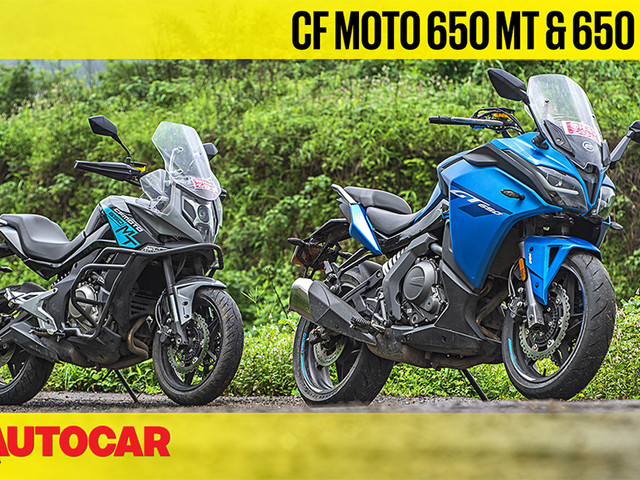 Review: 2019 CFMoto 650MT, 650GT video review
