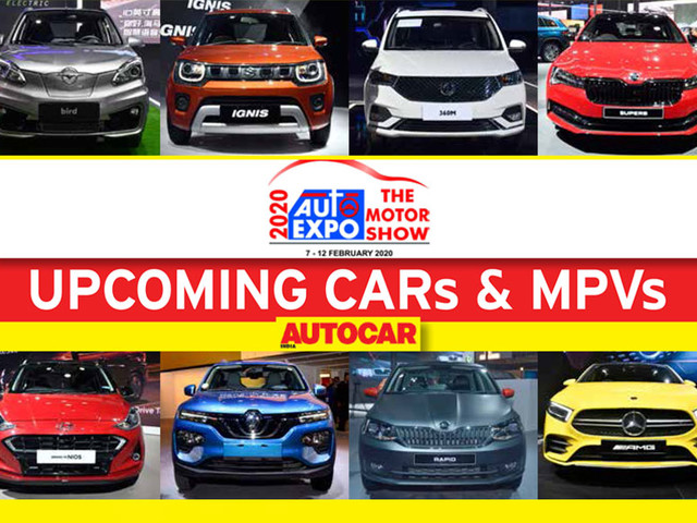 Upcoming cars and MPVs from Auto Expo 2020