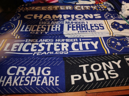 Modern Football Is Rubbish: Behold, The Half-And-Half Manager Scarf Is Upon Us (Photo)