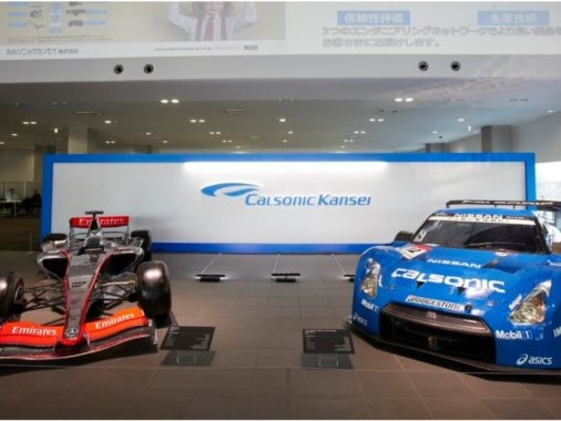 Calsonic Kansei and Magneti Marelli Unite Under A New Name – MARELLI