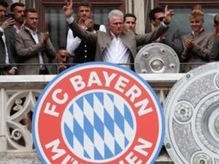 Bayern Munich fans pay tribute to Jupp Heynckes, again