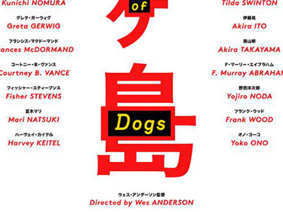 See the Full-Length Trailer for Wes Anderson's Newest Animated Feature 'Isle of Dogs' (2018)